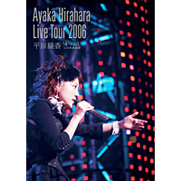 """LIVE TOUR 2006""""4つのL"""" at 日本武道館"""