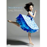 DREAMOVIES 2 ayaka hirahara music video collection Vol.2