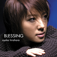 BLESSING 祝福