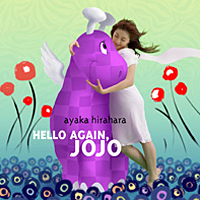 Hello Again,JoJo