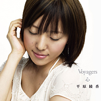 Voyagers・心