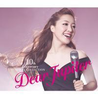 10周年記念シングル・コレクション 〜Dear Jupiter〜【初回盤】