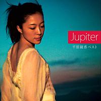 Jupiter 平原綾香ベスト