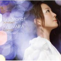 Ave Maria! 〜シューベルト〜