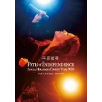 Concert Tour 2009 PATH of INDEPENDENCE at JCB ホール