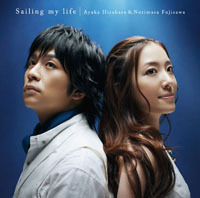 Sailing my life