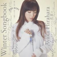 Winter Songbook【初回生産限定スペシャル紙ジャケット仕様】