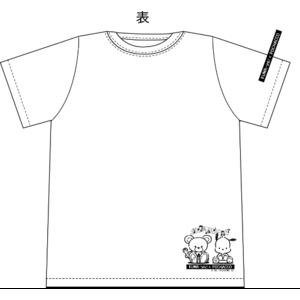 【サンリオキャラクターコラボアイテム】 KUMA-ya!×POCHACCO Tシャツ