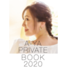 【FC限定】A-YA PRIVATE BOOK 2020