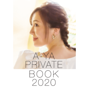 A-YA PRIVATE BOOK 2020